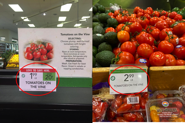 tomatos 2021 01 25