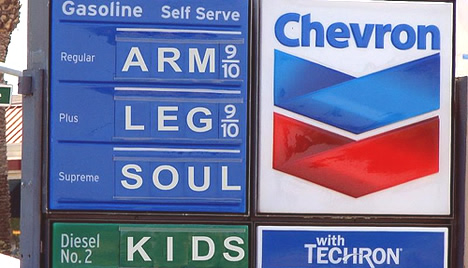 gas prices arm